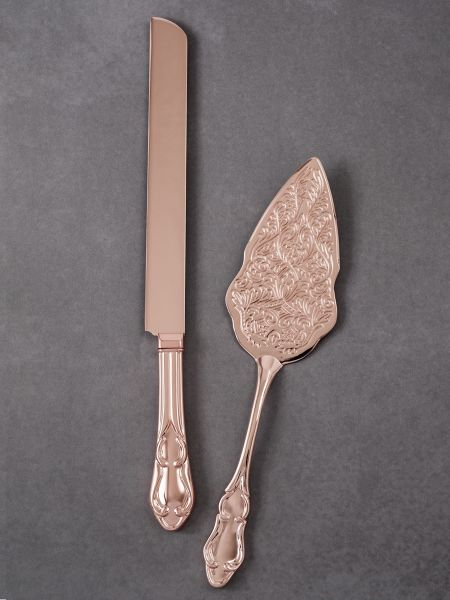 Rose Gold Traditional Server Set